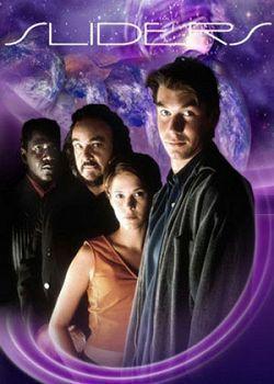 Параллельные миры (1 сезон)