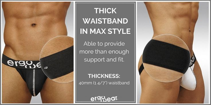 Thick waistband in MAX style, able to provide more than enough support and fit