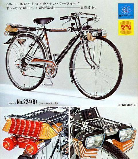 5段変速自転車