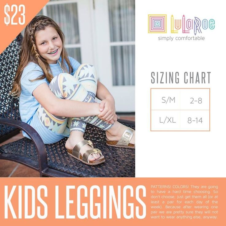 LulaRoe Kids Leggings Size Chart!  Shop Now for all the LulaRoe Kids Styles and Outfits @ https://www.facebook.com/groups/OvertheMoonLLRMartine/  #lularoe #kids #styles #leggings