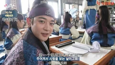 Choi Minho - The Hwarang: The Beautiful Knights | V