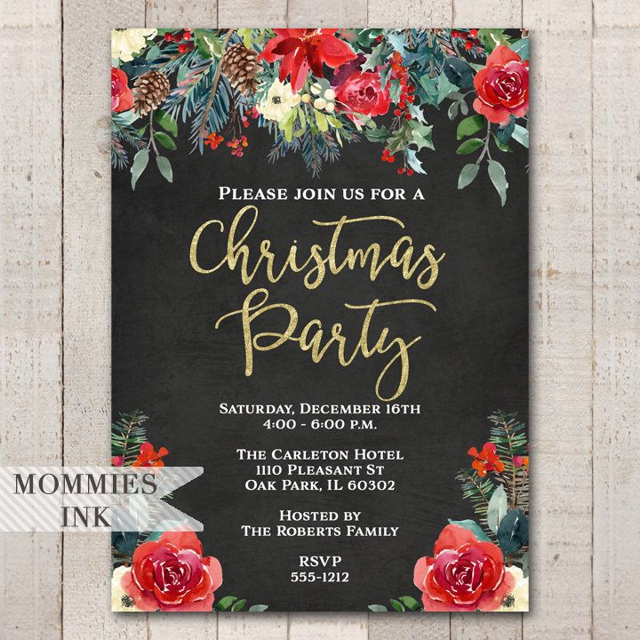 20 best winter holiday party invitations images on Pinterest - holiday party invitation