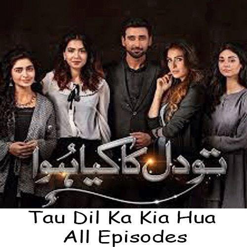 Watch Hum TV Drama Tau Dil Ka Kia Hua All Episodes in HD Quality. Watch all Episodes of Hum TV Drama Tau Dil Ka Kia Hua and all other Hum TV Dramas online.