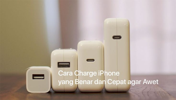 Masih ada banyak orang yang belum mengetahui kelebihan fast charging yang disematkan di generasi iPhone terbaru itu, baik iPhone 8, iPhone 8 Plus ataupun iPhone X. Jika kamu salah satu orang yang termasuk didalamnya, maka harus membaca artikel ini sampai habis.