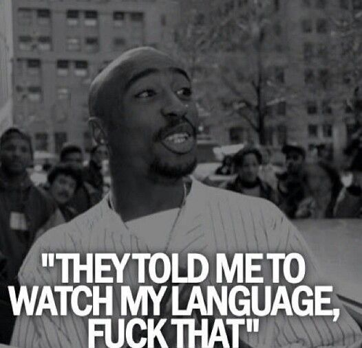 2pac justice quotes