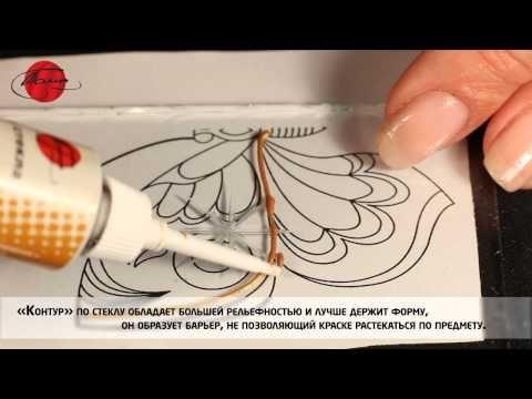 Краски акриловые рельефные «Контур» - YouTube