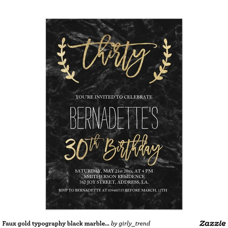 Faux gold typography black marble 30th Birthday invitation