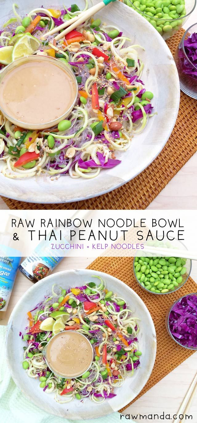 Rainbow Noodle Bowl + Thai Peanut Sauce {raw, vegan, gluten-free} Delicious recipe full of flavors and textures that makes eating raw fun! Takes a few minutes to make and is perfect to pack leftovers to take to lunch the next day! @rawmanda