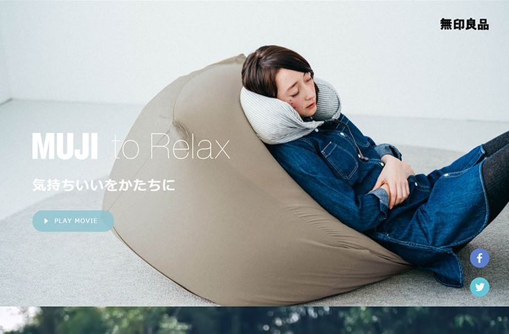 MUJI to Relax | 無印良品 | Web Design Clip