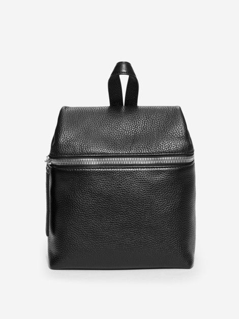 Kara Black Small Backpack
