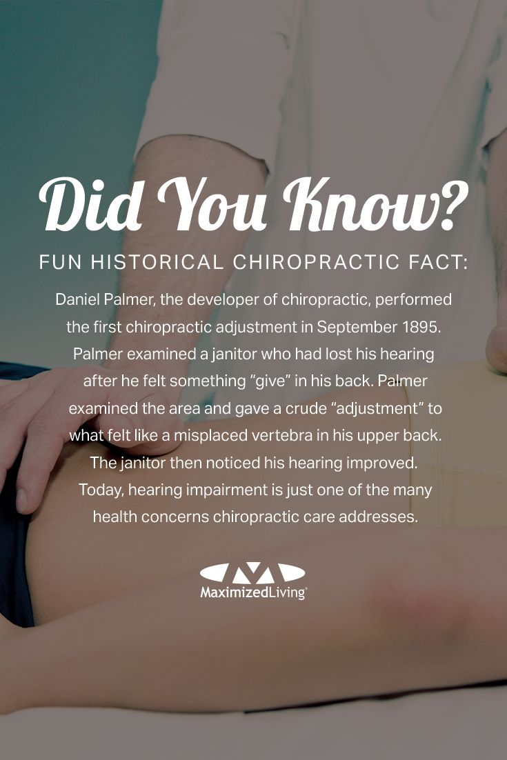 Ever wondered about the origin of chiropractic care? We bring you this week's chiropractic fact.
