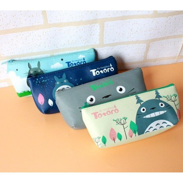 Kawaii quality Totoro Pencil Case or Make-Up bag with zip closure.  Comes in four designs. #Totoro #Kawaii