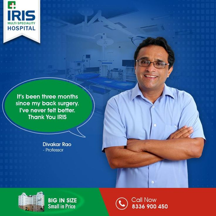 With expert surgeons, advance equipment and affordable surgical packages, IRIS Multi-speciality Hospital offers the best in surgical care in the city.