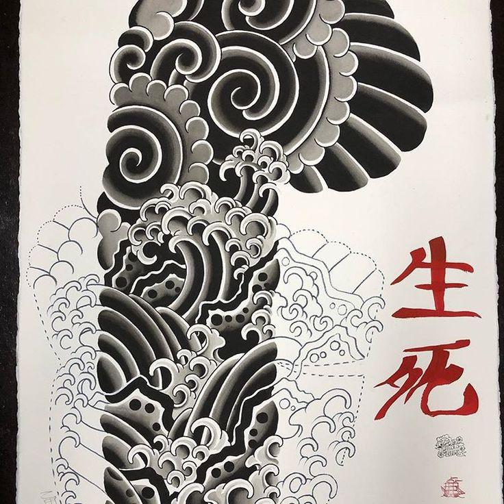 #Repost Nestor Gonzalez 🙏🙏 #irezumi #tattoo #tattoosketch #japanesetattoo …