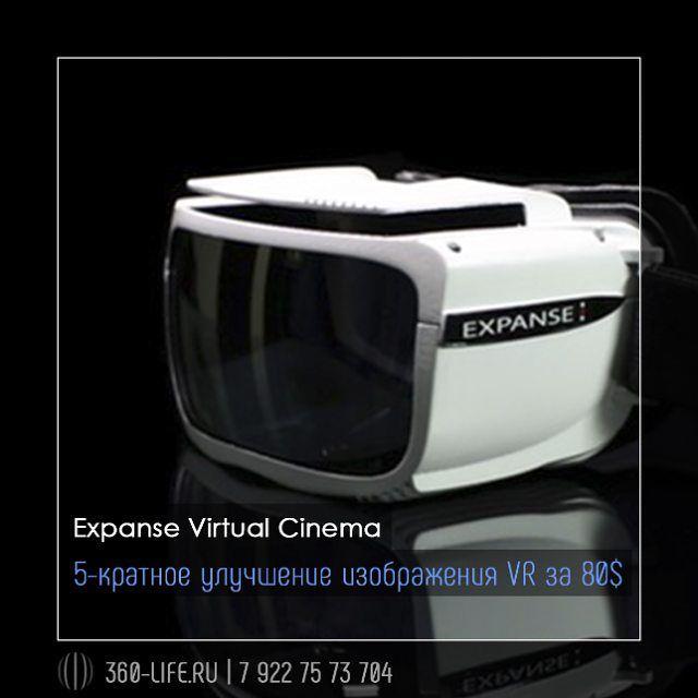 На Kickstarter появился очередной интересный проект – Expanse Virtual Cinema. Виртуальный кинотеатр Expanse – гарнитура, которая в отличие от других мобильных VR-устройств, предлагает высокое разрешение изображения при просмотре.  Как заявляют сами разработчики Expanse, всего за 80$ Вы сможете превратить свой смартфон в персональный кинотеатр с 5-кратным улучшением разрешения по сравнению с другими VR-гарнитурами. Также Expanse даст возможность просматривать и не VR-контент: фильмы, шоу…