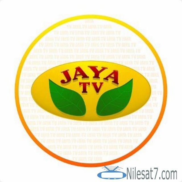 تردد قناة جايا الهندية 2020 Jaya Tv Jaya Jaya Tv القنوات الهندية القنوات الهندية الفضائية