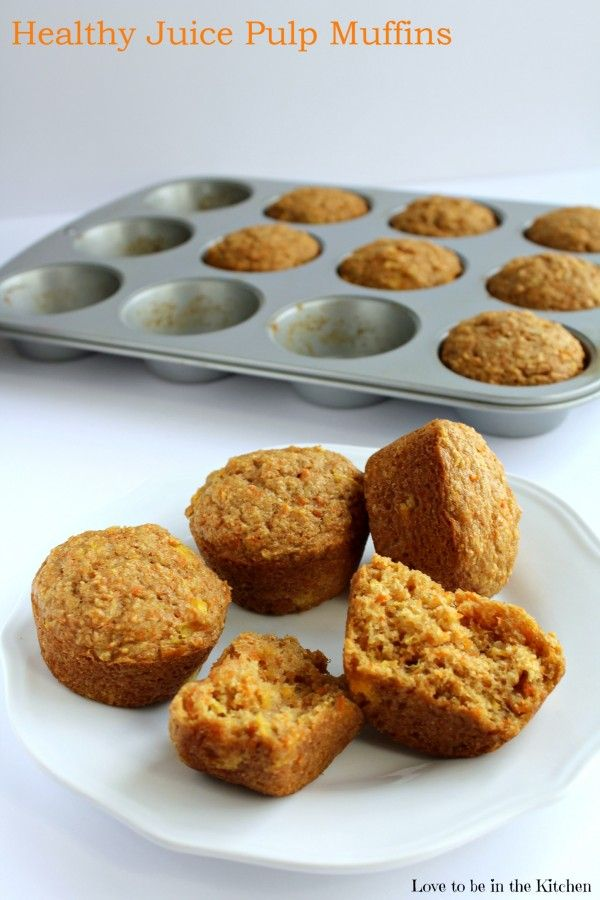 Healthy Juice Pulp Muffins- Moist and delicious! Made without sugar and full of nutrition. These muffins are the perfect recipe to make with your leftover juice pulp. They can also be made with shredded carrots if you don't have juice pulp.