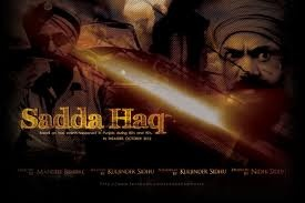 """""""Saada Haq"""" box office collection-Total collection worldwide,Punjabi movie Saada Haq box office report as well as income and earnings report overeseas& Punjab"""