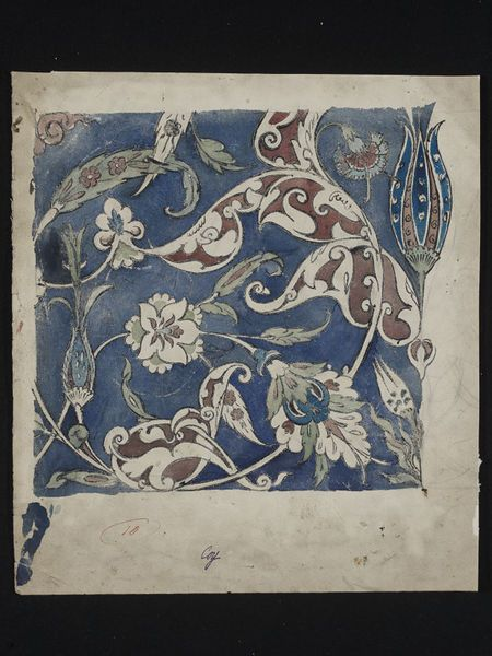 ¤ Design, probably for a tile panel. Drawing. Place of origin: Great Britain. Artist De Morgan, William Frend, born 1839 - died 1917