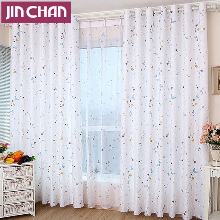 Best Blackout Curtains For Childrenu0027s Rooms U2013 Room Darkening Ideas