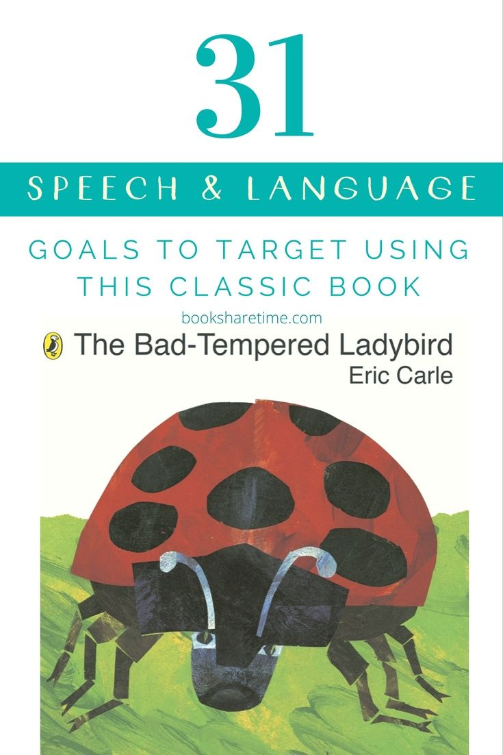 The Bad-Tempered Ladybird - Eric Carle | Speech therapy