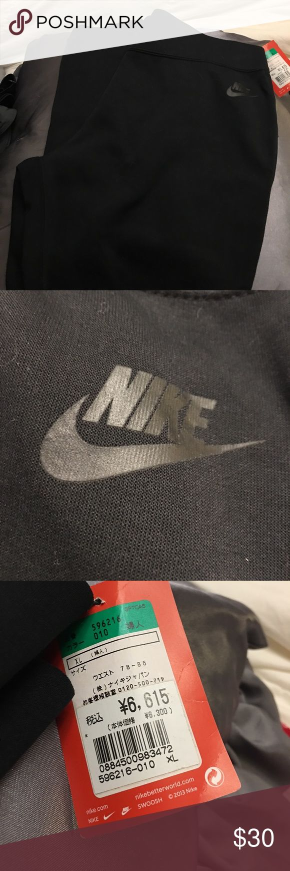 Nike running pants Brand new running pants. They have a warm tech to them purchased in Japan. Nike Other