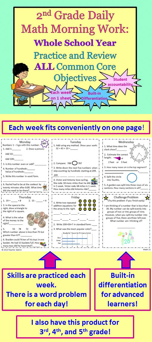 This is daily math morning work for weeks 2 through 34 of the second