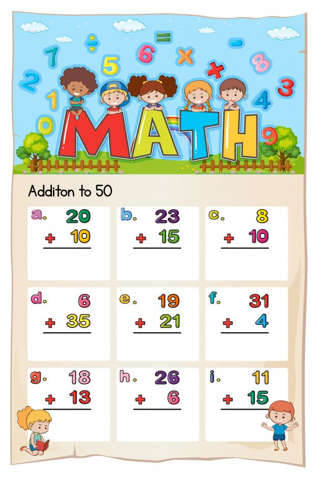 Download Math Worksheet Template For Addition To Fifty For Free Worksheet Template Math Math Worksheet