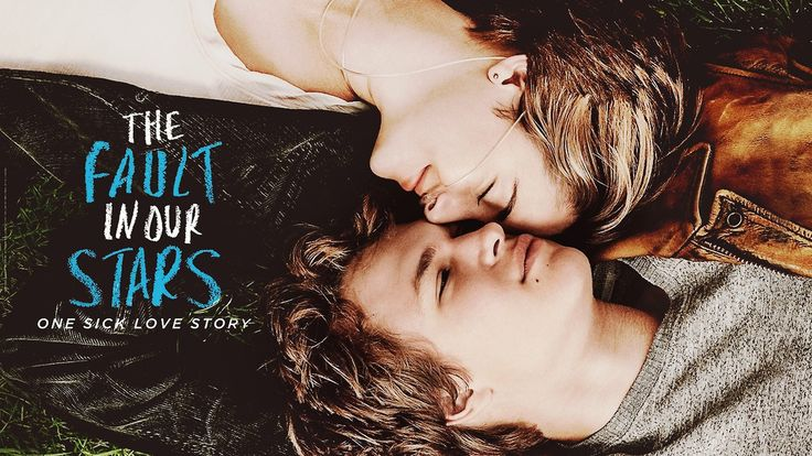 «Виноваты звезды» The Fault in Our Stars