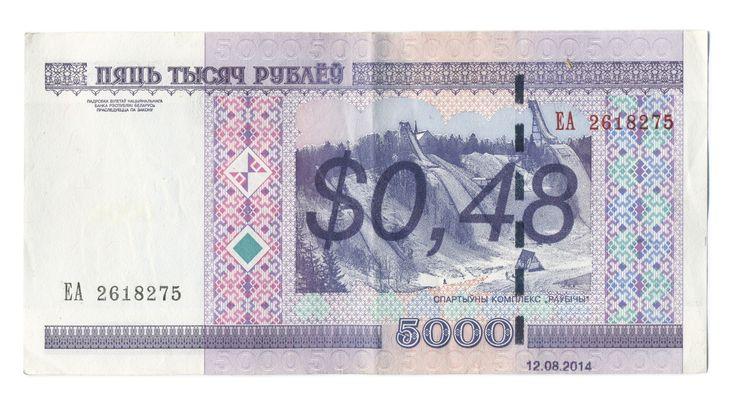 Ben Рapyan 0,48$ 12.08.2014  money art, graffiti, bill, print, banknote, dollar