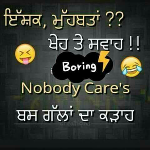 quotes not quotes punjabi culture english thoughts adult quotes funny ...