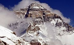 1996 Mount Everest disaster - Wikipedia