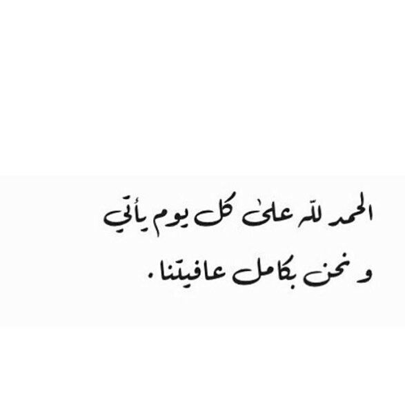 Pin By Tiger On Quotes Sayings Photo Quotes Islamic Quotes Funny Quotes