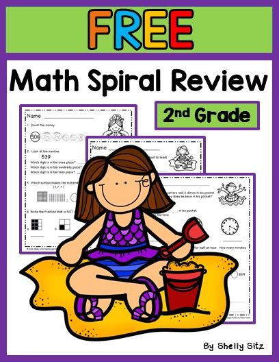 Math for second grade--Free Spiral Review for Summer--great to use for morning work or homework for second grade--fractions, counting money, telling time, and more