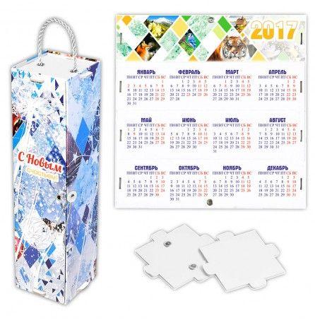 """Футляр-календарь картонный четырехгранный """"С Новым годом!"""" – Профессиональные сувениры"""
