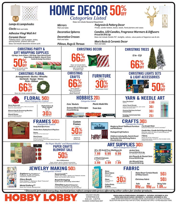Hobby Lobby Weekly Ad December 18 - 24, 2016 - http://www.olcatalog.com/grocery/hobby-lobby-weekly-ad.html