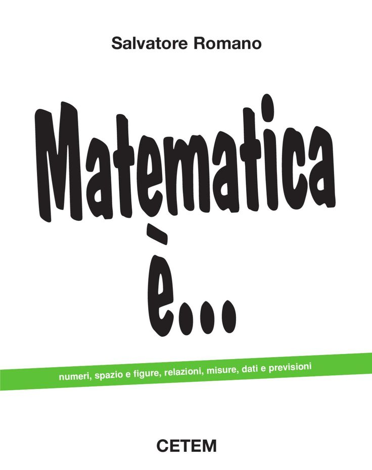 Eserciziari matematica