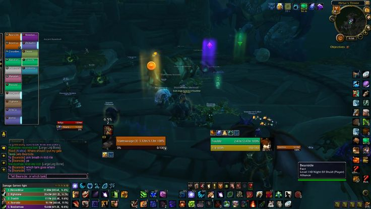 Late Night raiding leads to weird Questions. #worldofwarcraft #blizzard #Hearthstone #wow #Warcraft #BlizzardCS #gaming