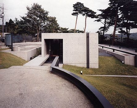 Built by Tadao Ando in Ashiya-shi, Japan with date 1984. Images by Kazunori Fujimoto. Tadao Ando's design for the Koshino House features two parallel concrete rectangular confines. The forms are partiall...
