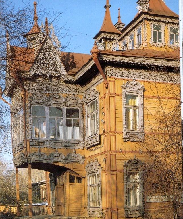 Tomsk in Russia.
