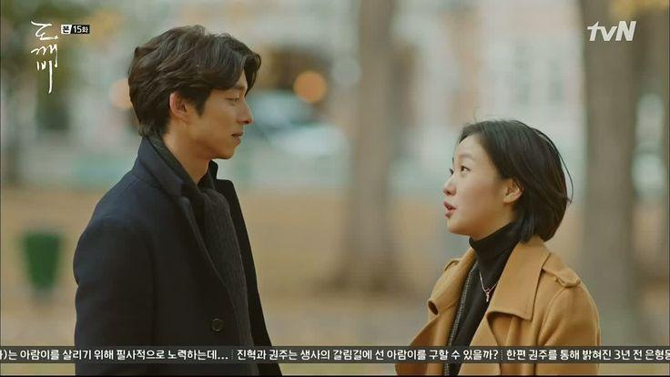 Pin by 聽雅 蔡 on 孤單又燦爛的鬼神 | Goblin korean drama, Episode, Korean drama
