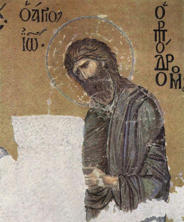 Byzantinischer_Mosaizist_des_12._Jahrhunderts_001.jpg (1576×1900)
