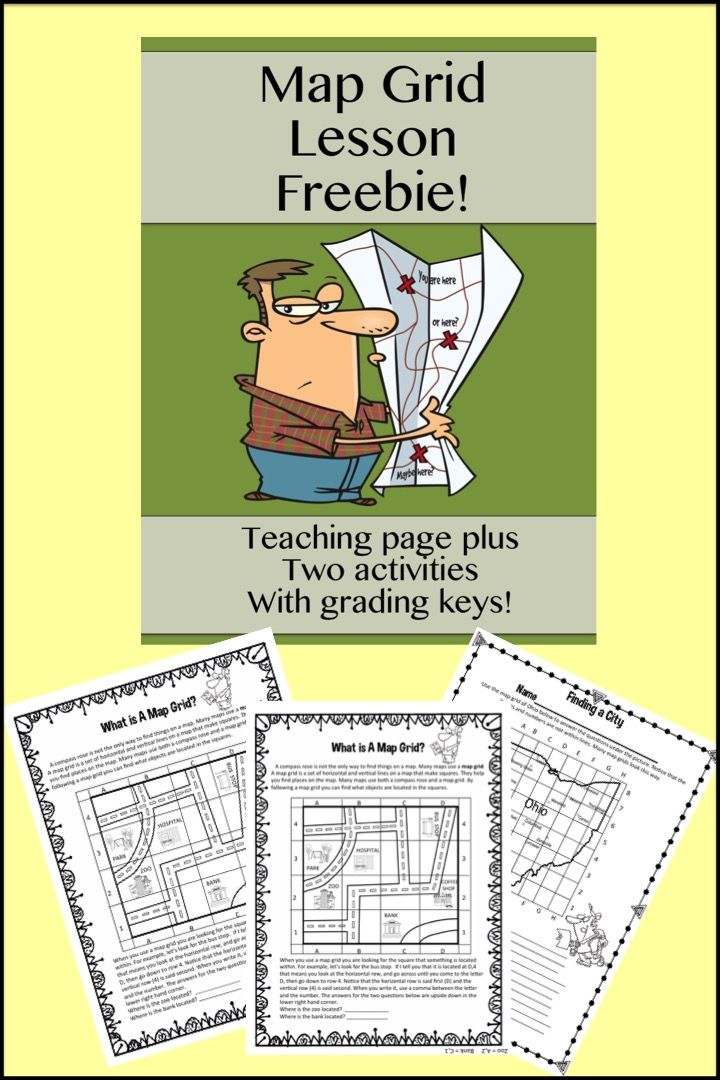 Dragon's Den Curriculum: Maps! Videos, Freebies and More!...If you teach a unit on maps don't miss this great freebie lesson on map grids! PLUS get map videos, games and even a SmartBoard activity on this post!