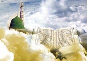 Do you recognize Istikhara is an Urdu word. If you are doing not recognize, then we expect currently you recognize it's an Urdu word. we wish to tell you that – this is often additionally an Urdu procedure, that is developed by Muslim astrologers in ancient time to get rid of all issues of human's life. Now, it's a world trendy peoples and modern techniques.