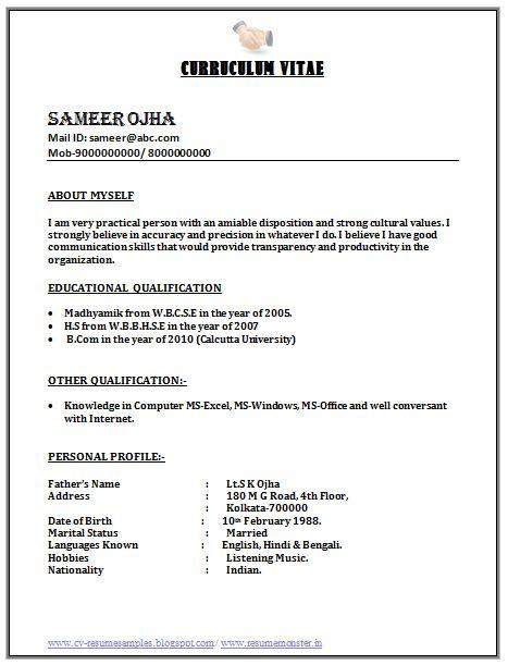Bpo Call Centre Resume Sample 1 Resume Format For Freshers Resume Format Download Sample Resume Format
