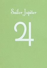 Minimal Poster Sailor Symbol Jupiter