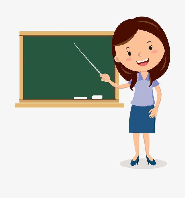 Blackboard Cartoon Teachers Png And Clipart Teacher Cartoon Animated Teacher Teacher Picture