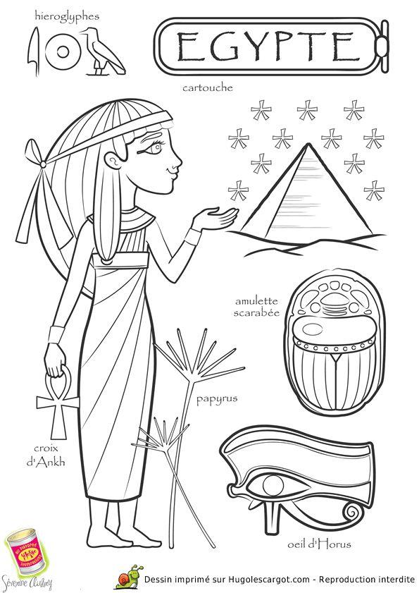 ACTIVITE - Coloriage sur l'Egypte