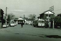 高架になる前の聖蹟桜ヶ丘駅(昭和39年頃)、篠崎勝一郎氏撮影