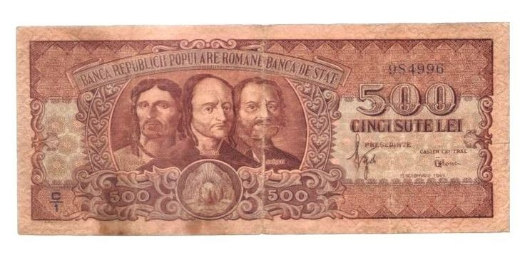 Romania 500 Lei 1949 P#86 Bancnote Circulated - Republica Populara Romana.